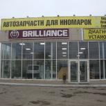 Продаю магазин автозапчастей с ремзоной!, Челябинск