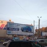 Рекламный трехсторонний щит 5x15 м, Челябинск