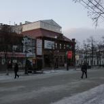 Арендный бизнес в центре города, Челябинск