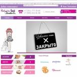 Продам сайт, Челябинск