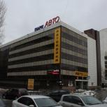 Автопарковка в центре города, Челябинск