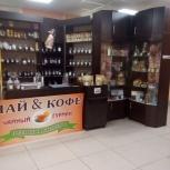 Продам отдел чай и кофе, Челябинск