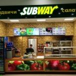 Готовый бизнес в ТРК города. Сеть Subway., Челябинск