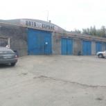 Автосервис легковой ( Возможно перепрофилирование ), Челябинск