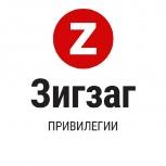 """Мобильное приложение """"Зигзаг - это привилегии"""", Челябинск"""