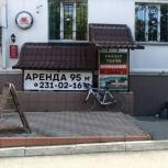 Торговая площадь 95 кв. м, Челябинск