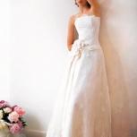Свадебный салон, Челябинск