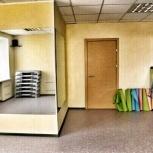 Продам женский фитнес клуб, Челябинск