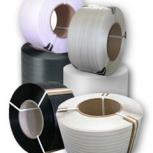 Продам бизнес по производству упаковочной ленты, Челябинск