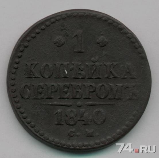 Бесплатно подать объявление челябинск продажа монет сделаю минет за деньги частные объявления