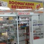 зоомагазин-ветаптека в торговом комплексе, Челябинск