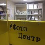 Продам действующий ФотоКопиЦентр, Челябинск