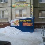 Продам действующий магазин!, Челябинск