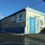 Грузовой автосервис ( возможно перепрофилирование ), Челябинск