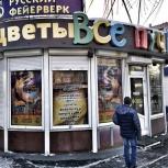 Продам цветочный магазин, Челябинск