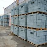 Продается производство стеновых блоков и плитки, Челябинск