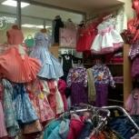 Готовый бизнес детская одежда, Челябинск