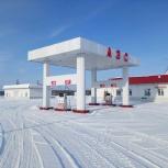 Придорожный автокомлекс, АЗС, Челябинск