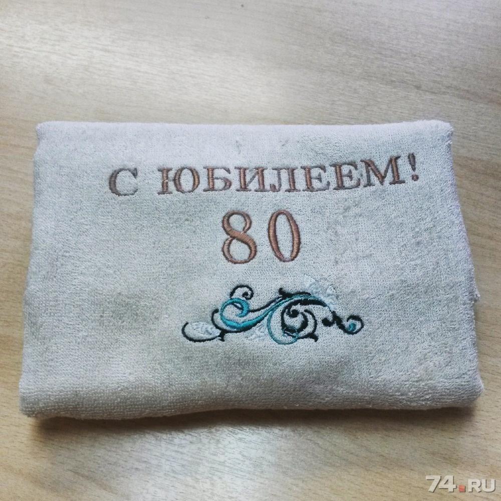 Машинная вышивка челябинск