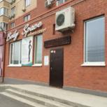 """Продам готовый, действующий бизнес Wellness Center """"Body Space"""", Челябинск"""