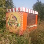 Торговый оборудованный павильон горячего питания, Челябинск