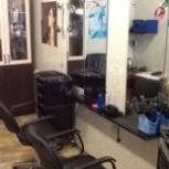 Сдам парикмахерскую с оборудованием в долгосрочную аренду, Челябинск