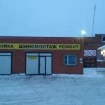 АЗС с автосервисом, мойкой, Челябинск