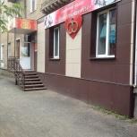 Продам свадебный салон, Челябинск
