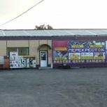 Продам готовый бизнес 2 магазина, Челябинск