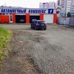 Продам автомойку на 3 поста, Челябинск
