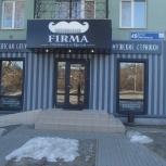 Арендный бизнес, Челябинск