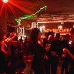Готовый бизнес Ночной клуб бар, Челябинск