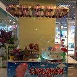 Торговый прилавок сахарная вата и сладости, Челябинск