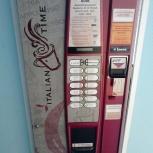 Кофейный автомат Saeco Cristallo 400, с местом., Челябинск