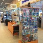 Отдел игрушек и товаров для детского творчества, Челябинск