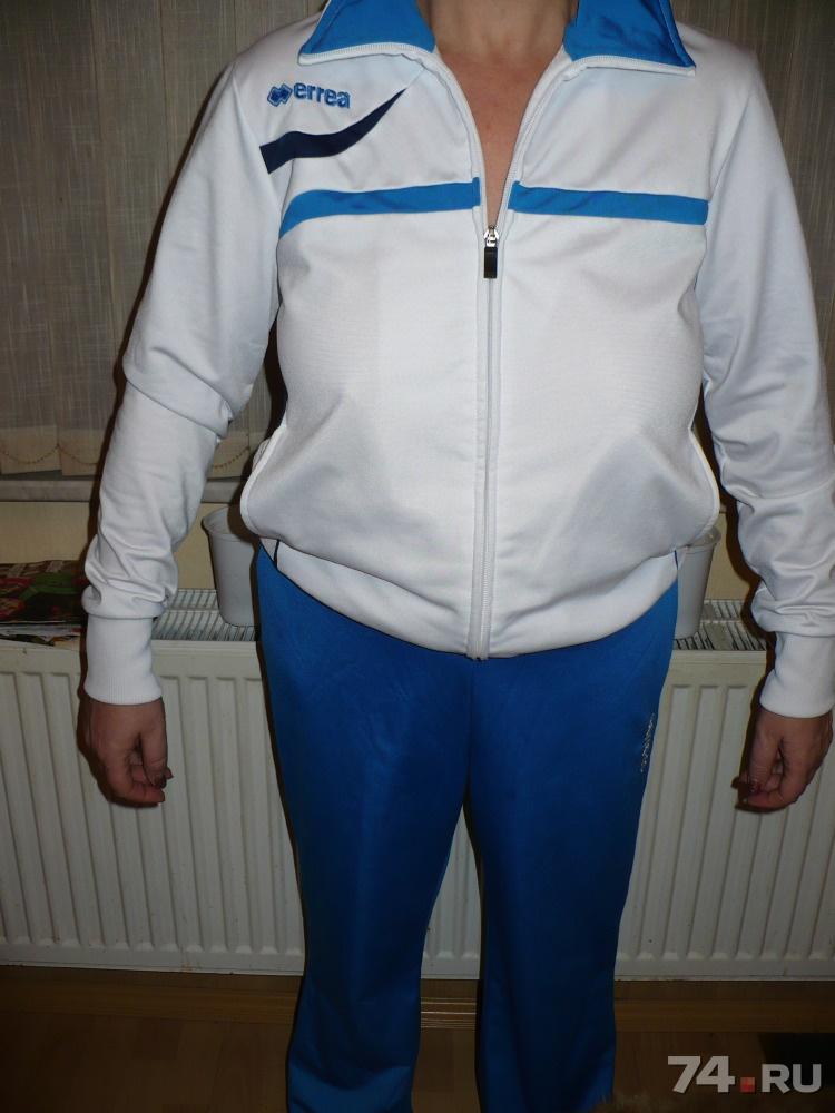 Женские Спортивные Костюмы В Челябинске