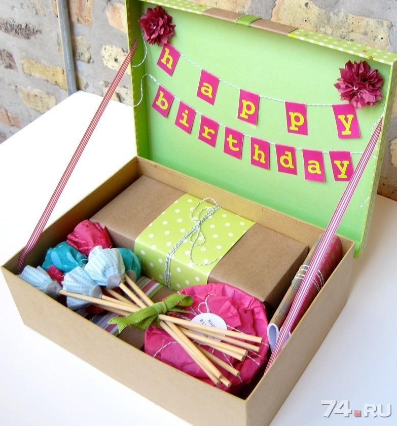 Подарок коробка в коробке с сюрпризом