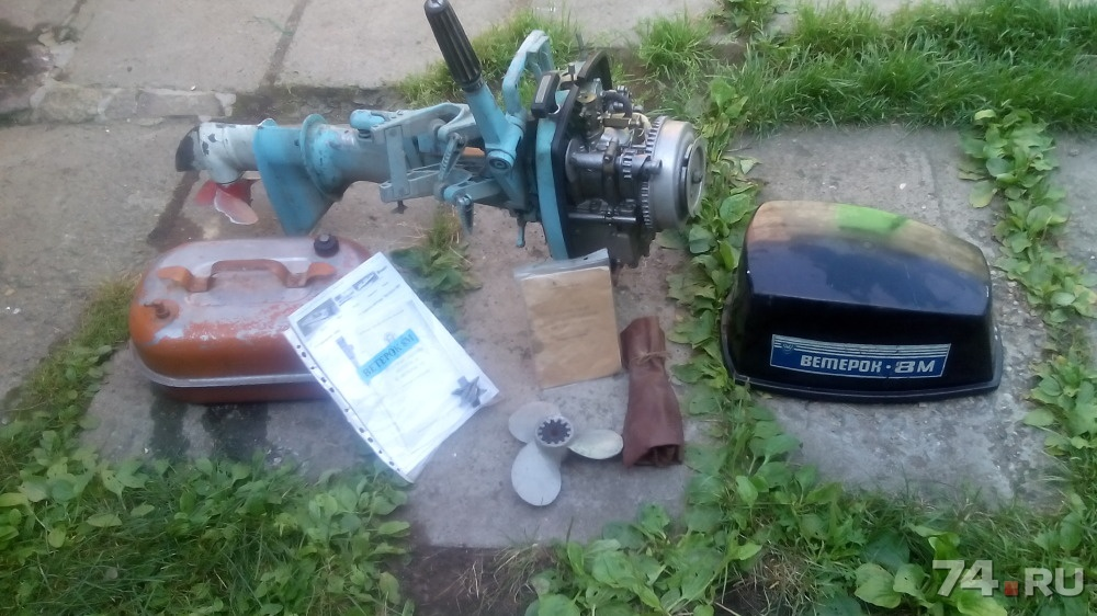 купить в новокузнецке лодочный мотор ветерок