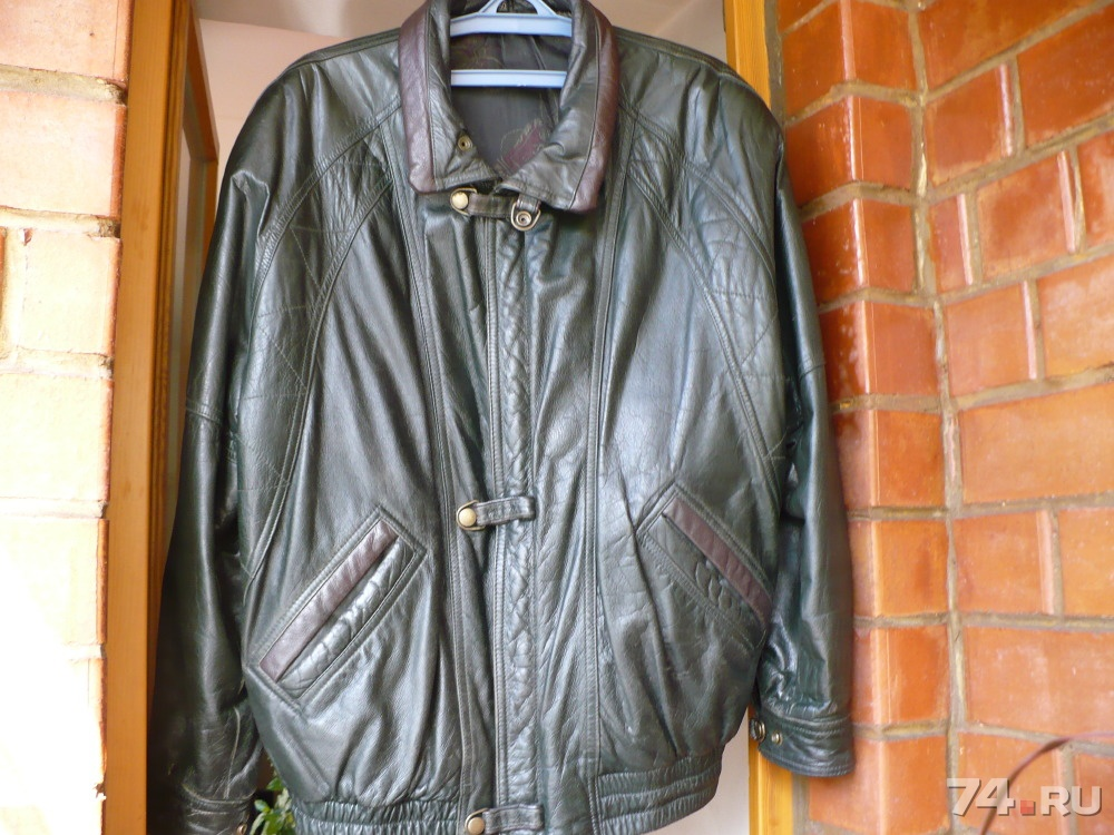 Кожаные Куртки Челябинск