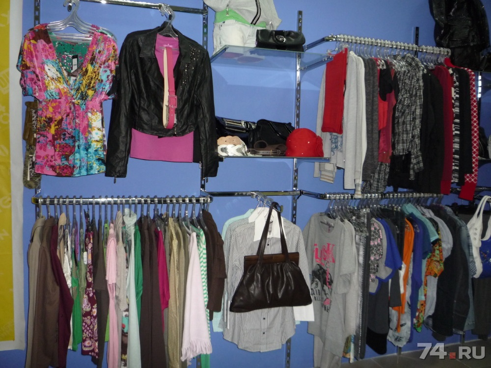 Продажа Оптом Одежды