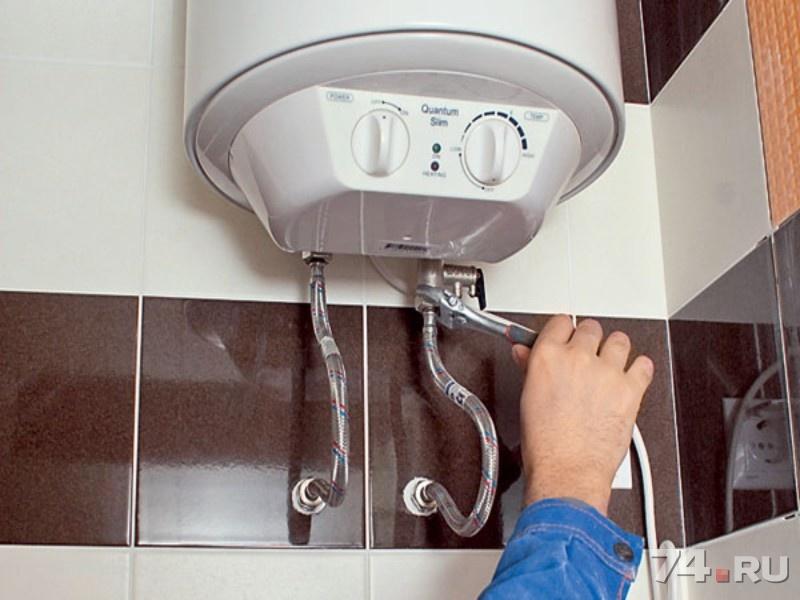 Установить водонагреватель