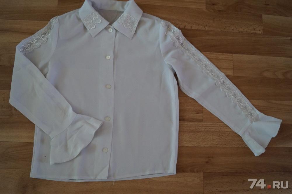 Купить Белую Блузку Для Девочки В Челябинске