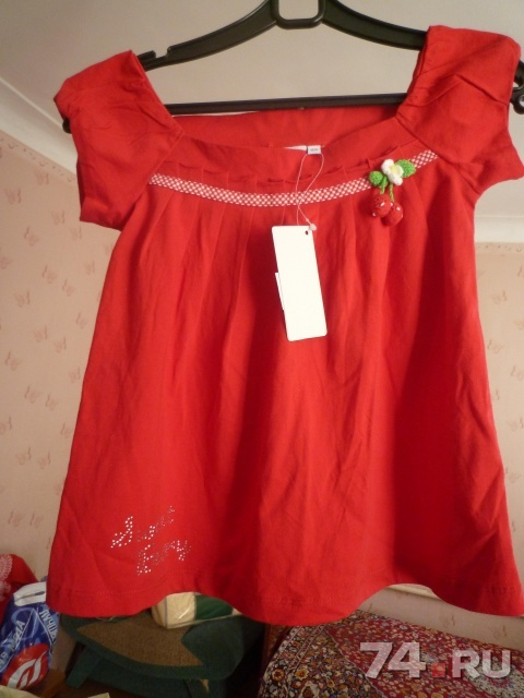 Блузка На Праздник В Челябинске