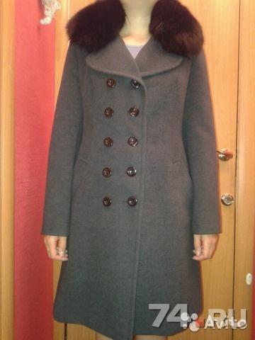 Пальто В Челябинске