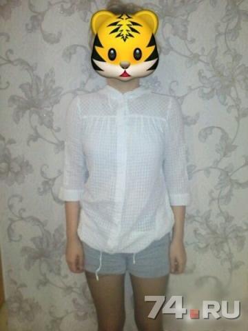 Блузка На Лето В Челябинске