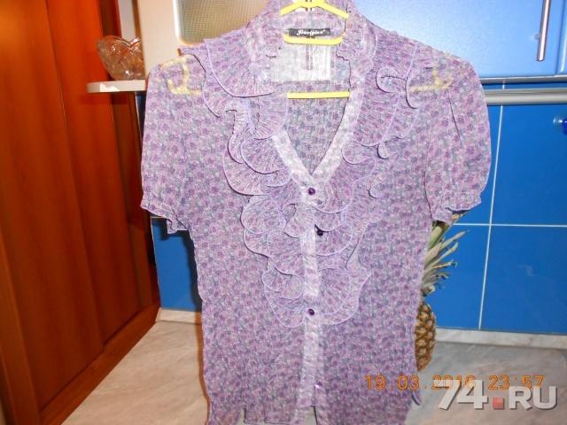 Голубая Блузка Фото В Челябинске