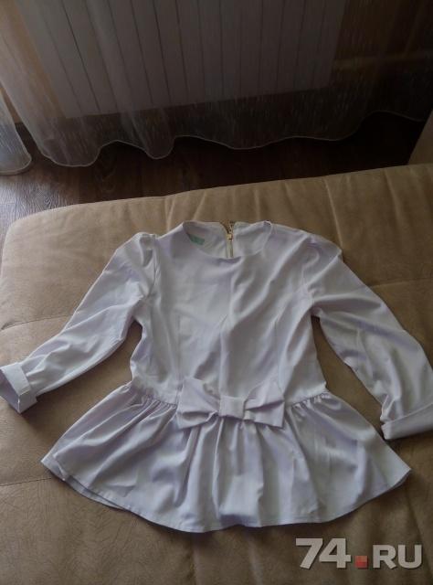 Блузка С Баской В Челябинске