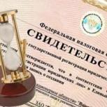 Продам фирму ооо, Челябинск