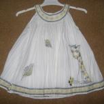 Платье, Челябинск