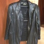 Кожаный пиджак 54рр, Челябинск